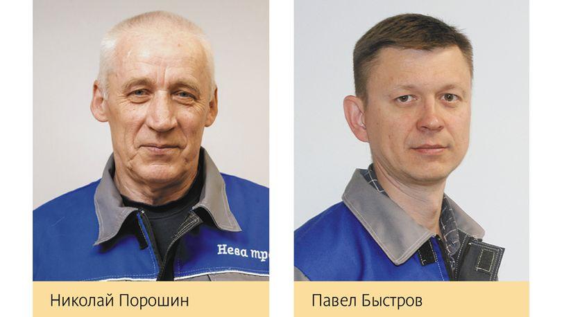 МЛМ Нева трейд