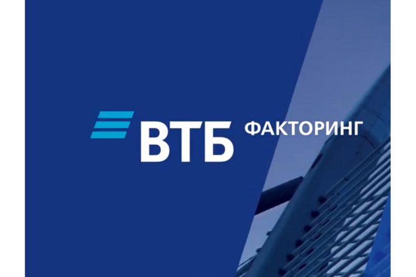 Логотип ВТБ Факторинг