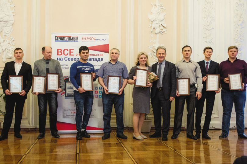 Церемония награждения победителей конкурса «Строймастер Санкт-Петербург – 2019»