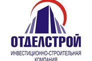 ИСК «Отделстрой» лого
