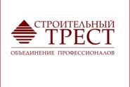 АО «Строительный трест» лого