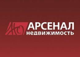 «Арсенал-Недвижимость» лого