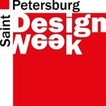 Design Week - 2017