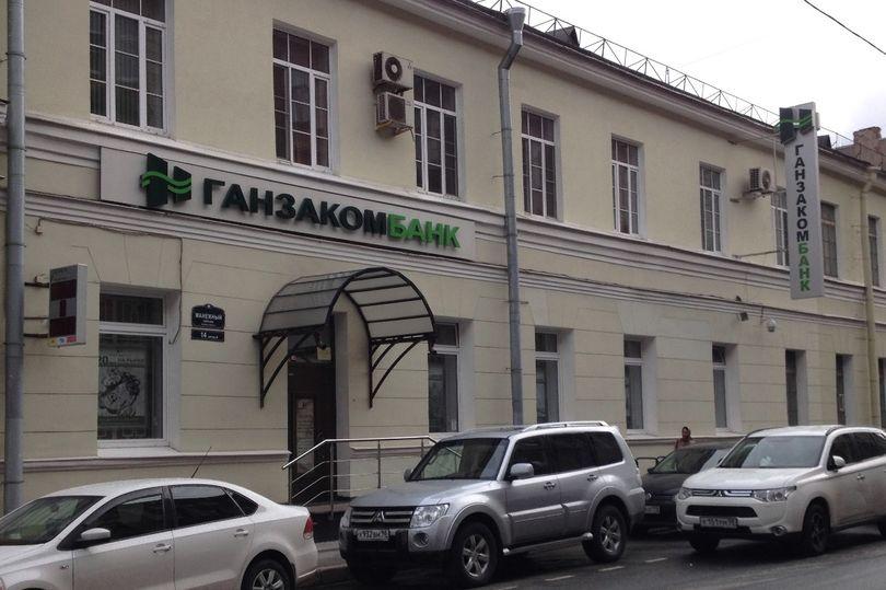ГАНЗАКОМБАНК в Петербурге