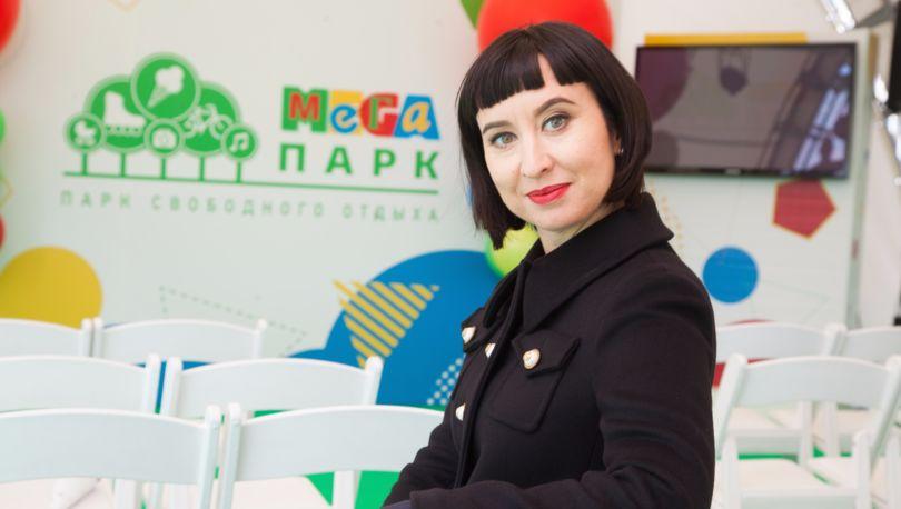 София Трофимова