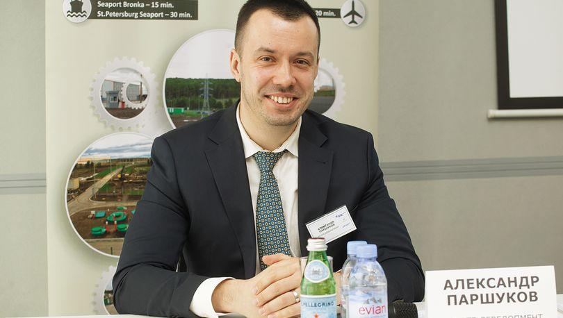 Александр Паршуков