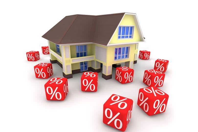 Акции на покупку недвижимости