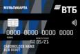ВТБ начал выпуск кобейджинговых карт «Мир» - Maestro