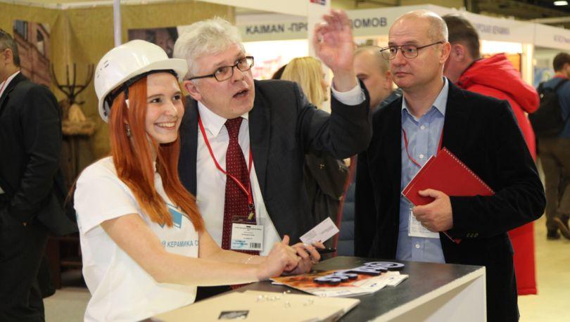 Участники выставки «Отечественные строительные материалы (ОСМ)»
