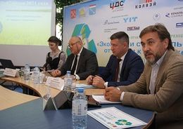 Конференция «Экология и строительство: от теории к практике»