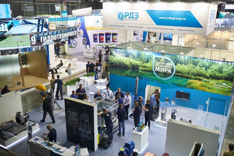 14-я международная выставка «Вода: экология и технология» ЭкваТэк 2020