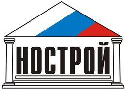 XII Всероссийский съезд  СРО в строительстве