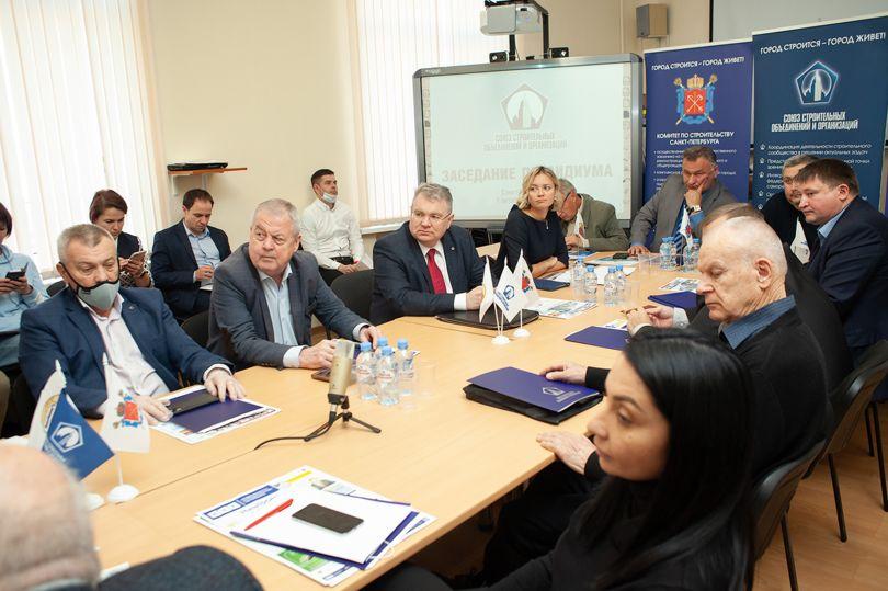 Заседание президиума Союза строительных объединений и организаций
