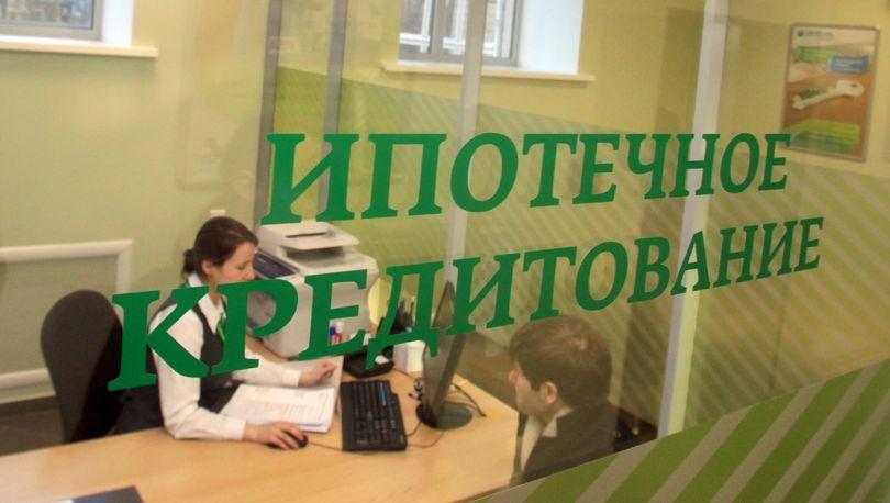 Сбербанк: 12% ипотечных сделок регистрируются с помощью услуги электронной регистрации