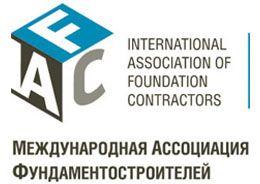 Петербург собирает фундаментостроителей