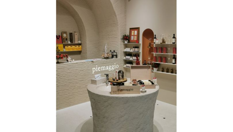 Винный бутик Piemaggio