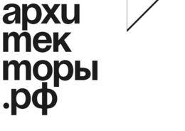 АРХИТЕКТОРЫ.РФ лого