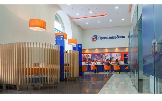 Сбербанк оформить кредит документы для оформления кредита