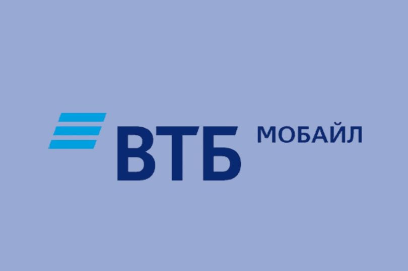 ВТБ-Мобайл