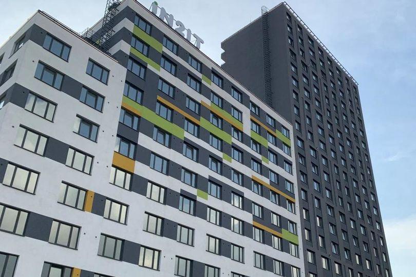 Инвест-отель IN2IT («Интуит»)