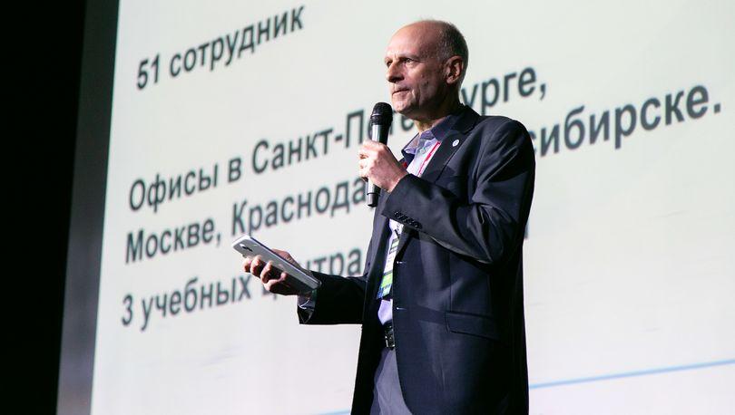 международная конференция «BIM на практике»