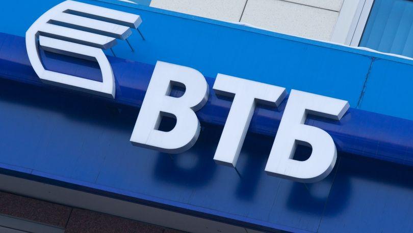 ВТБ лого