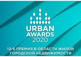Urban Awards