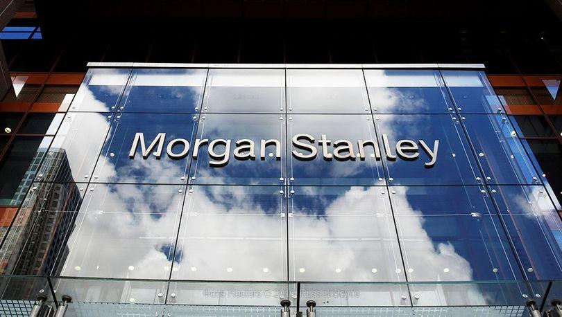 Банк Morgan Stanley уйдет из России в течение девяти месяцев