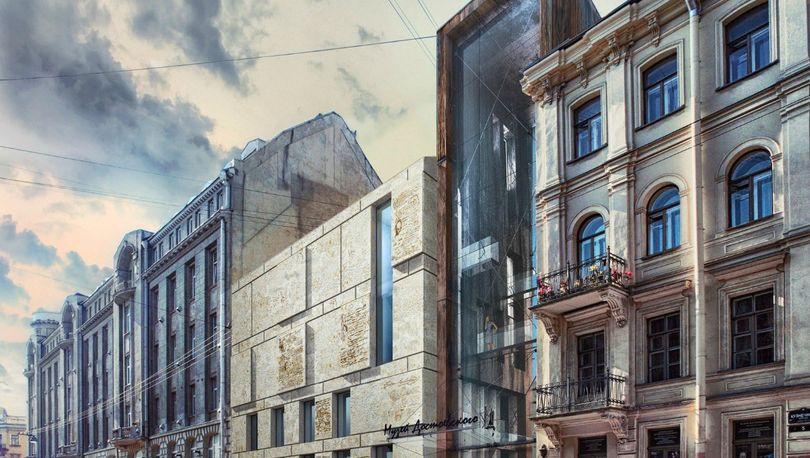 достевского музей