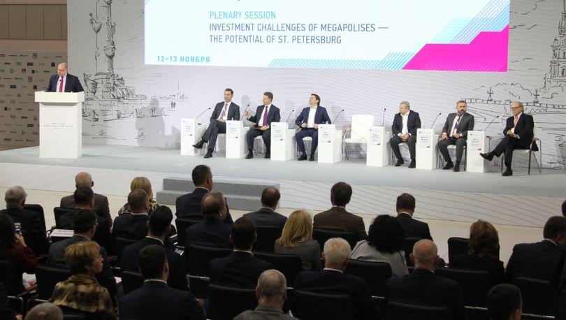 III Ежегодный инвестиционный форум