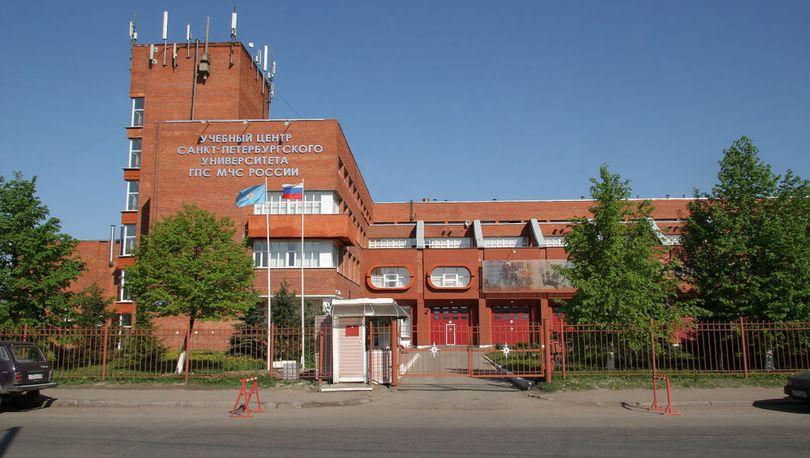 Учебный центр МЧС в Купчино