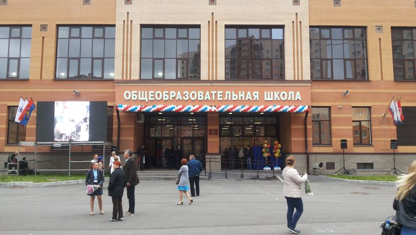 В Кудрово открыли