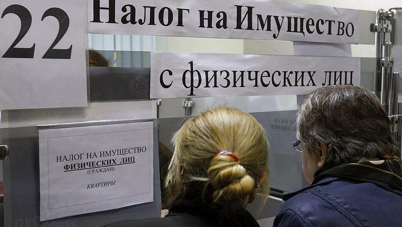 Россияне не будут платить налог на имущество, если его сумма менее 100 руб
