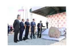 ОЭЗ «Моглино» началось строительство двух заводов