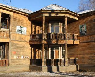 В Северодвинске не смогли сдать в аренду дом Пикуля за один рубль