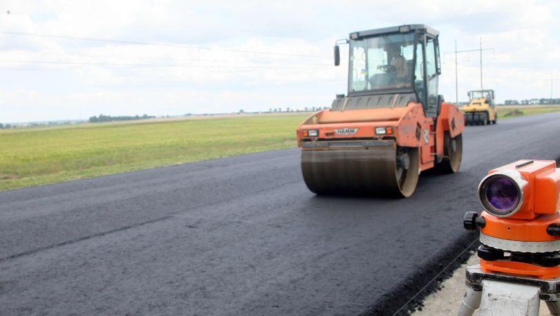ремонт дорог