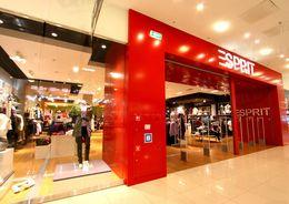 Esprit выплатит долг по аренде помещений  в «Галерее»  в 1,6 млн долларов