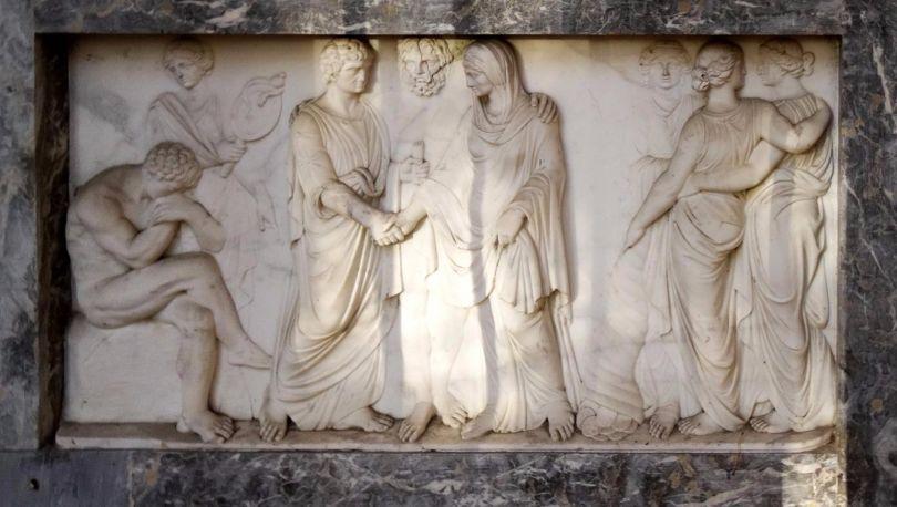 Памятник «Любезным родителям»