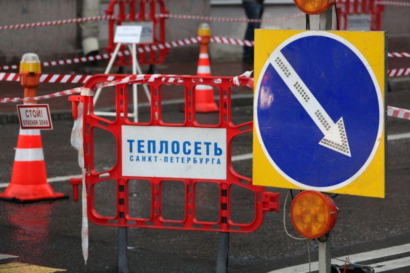 АО «Теплосеть Санкт-Петербурга»
