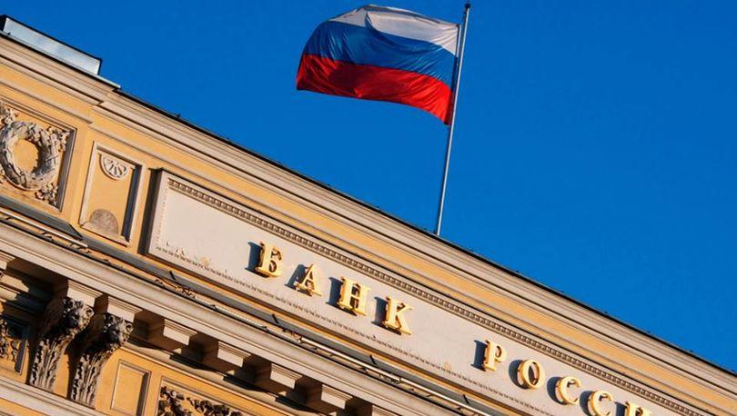 Банк России планирует понизить ключевую ставку