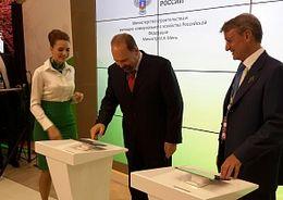 ПМЭФ: Минстрой РФ и Сбербанк подписали Соглашение о стратегическом сотрудничестве