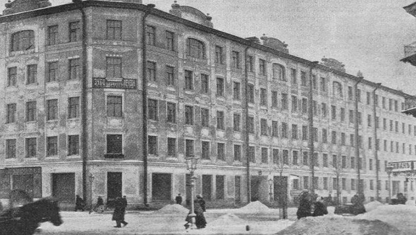 Дом Н.Ф. Целибеева