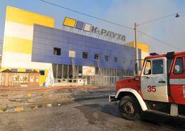 В Петербурге сгорел один из магазинов сети «К-Раута»
