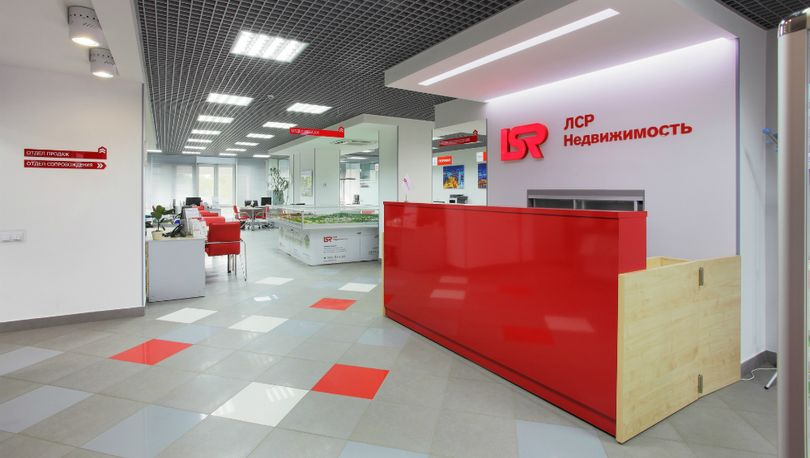 Офис компании ЛСР