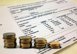 Летом тарифы ЖКХ вырастут в среднем на 4%