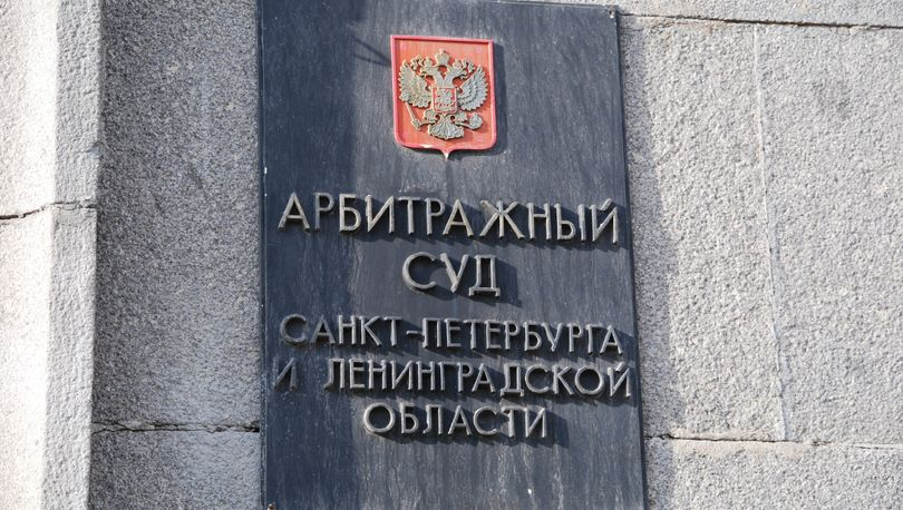 Арбитраж не поддержал УФАС по Петербургу,  требующего расторжения дорожных контрактов