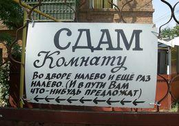 Стоимость аренды комнат в Петербурге – одна из самых дорогих в стране
