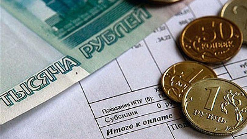 Задолженность в сфере ЖКХ в РФ сократилась на 3% в 2015 году