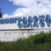 Ленинградская область – в лидерах по вводу жилья