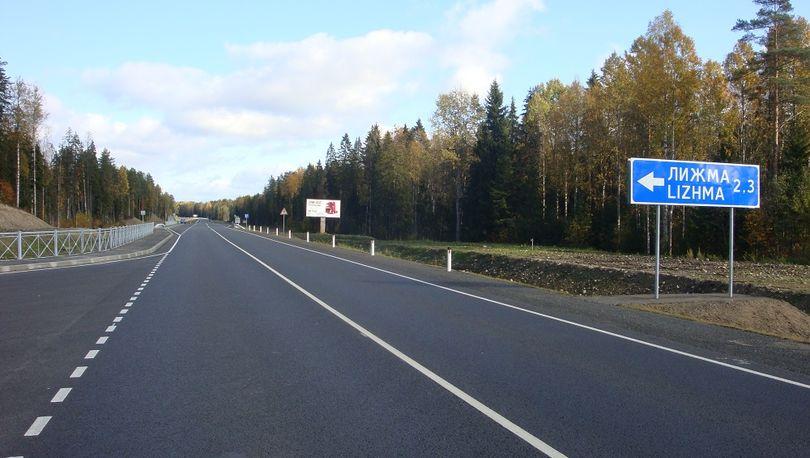 Содержание мостов на трассе «Кола» оценено в 5 млн рублей